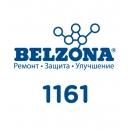 Belzona 1161 (Super UW-Metal)