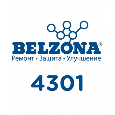 Belzona 4301 (Magma CR1 Hi-Build) - купить в Украине