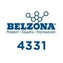 Belzona 4331 (Magma CR3)