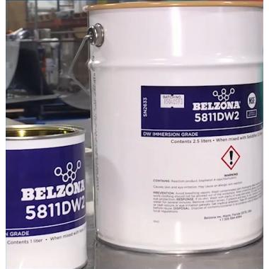 Belzona 5811 DW2 (DW Immersion Grade) - купить в Украине