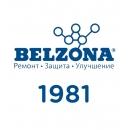 Belzona 1981 (SuperWrap II)