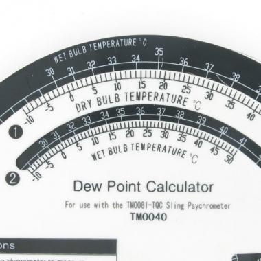 Калькулятор точки росы TQC TM0040 - купить в Украине