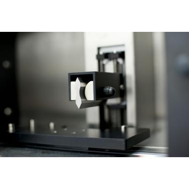 Автоматизированный анализатор качества помола TIDAS - купить по доступной цене