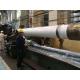 Защитное покрытие для гребного вала Тор-Коат - цена в Украине