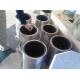 Втулки вертикальных насосов - Composite - цена в Украине