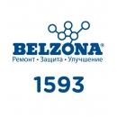 Belzona 1593